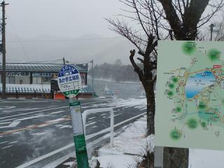 2011_1218akagiyama0001.jpg