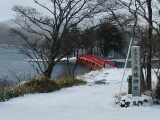 2011_1218akagiyama0003.jpg