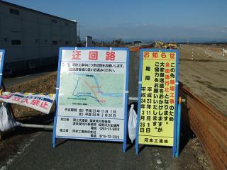 2012_0104banna0003.jpg