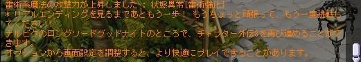 TWCI_2014_11_29_20_53_38.jpg