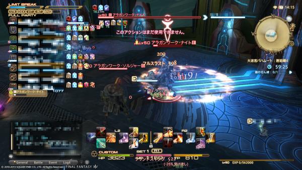 2013_11_30 23_31_35y