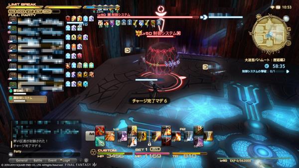 2013_12_05 22_21_47m