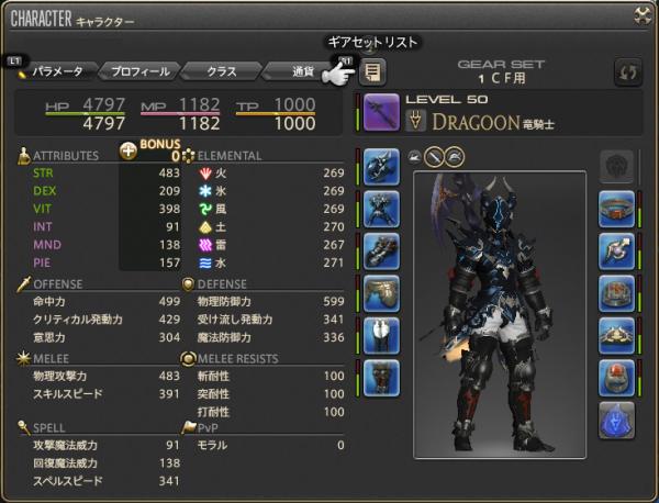 2013_12_11 22_02_45t