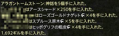 2013_12_20 23_13_38g