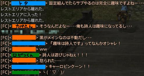 2013_12_28 22_12_50a