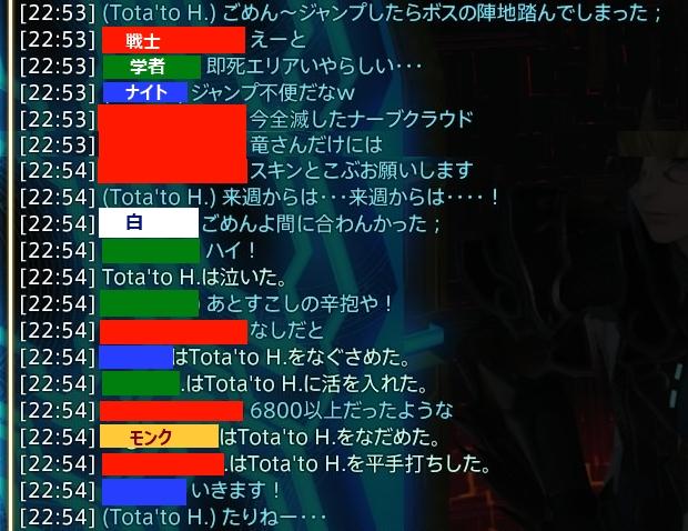2014_12_06 23_13_40