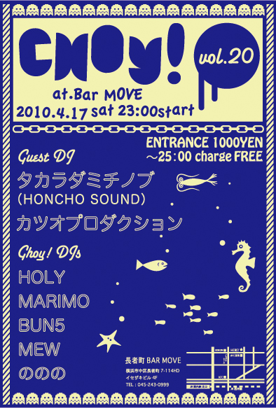 CHOY! Vol.20