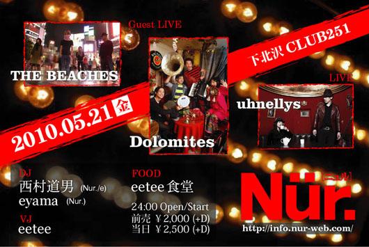 Nur. in TOKYO!!!
