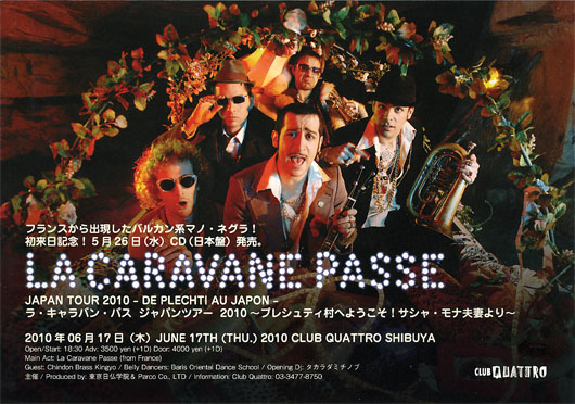 La Caravan Passe Japan Tour