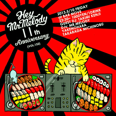HEY MR.MELODY 11th Anniversary