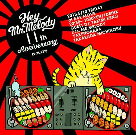 HEY MR.MELODY 11th Anniversary