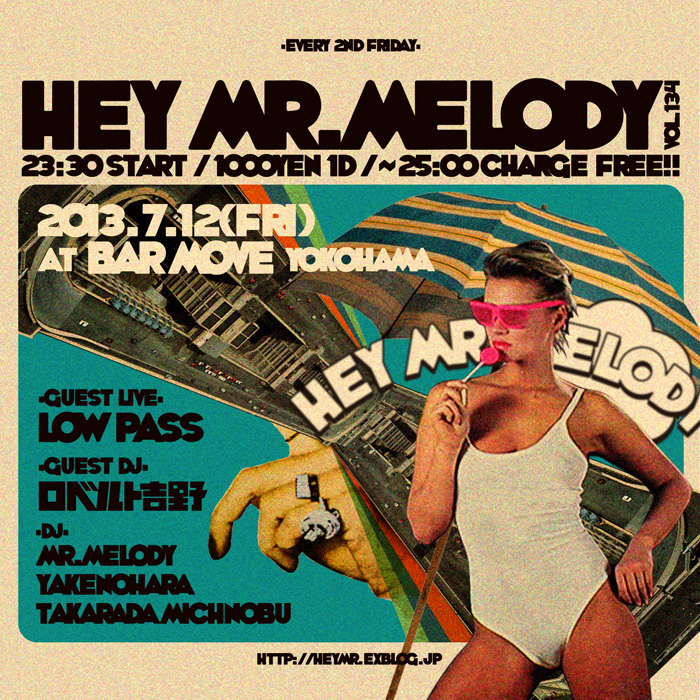 HEY MR.MELODY Vol.134