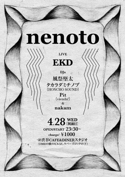 nenoto 20100428