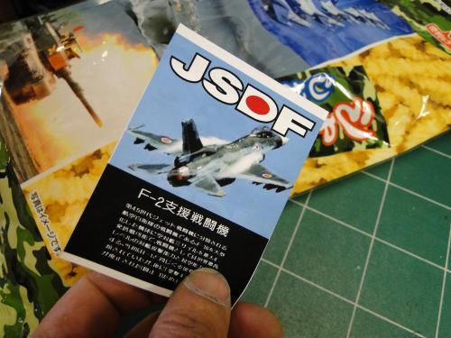 DSC01438_convert_20130326180237.jpg