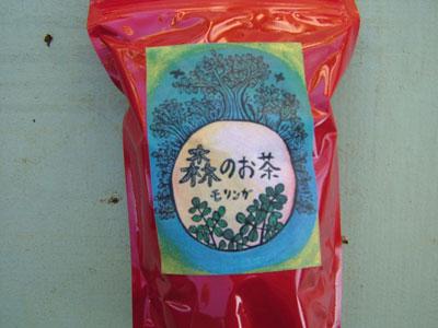 森のお茶 モリンガ