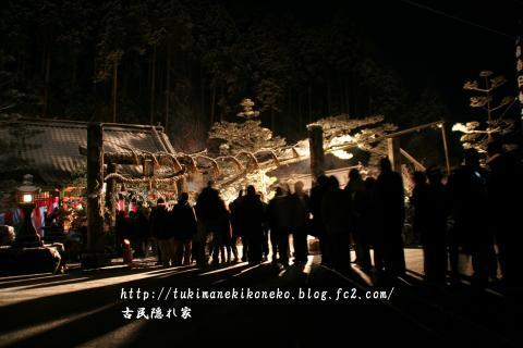 hatumoudemaedasann_convert_20140102165349.jpg