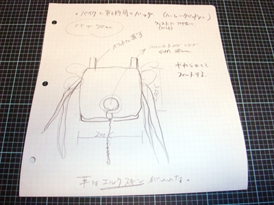 elk-bag01-design-01.jpg