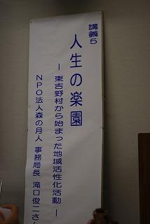 s-DSC_1753.jpg