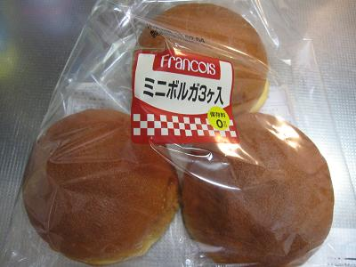 1鬼パン1