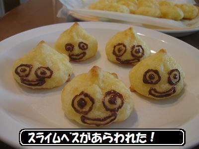 1ポンデつくれぽ2-1