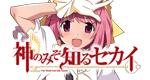 kaminomi_bana_kanon.jpg