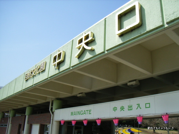 2013春 万博
