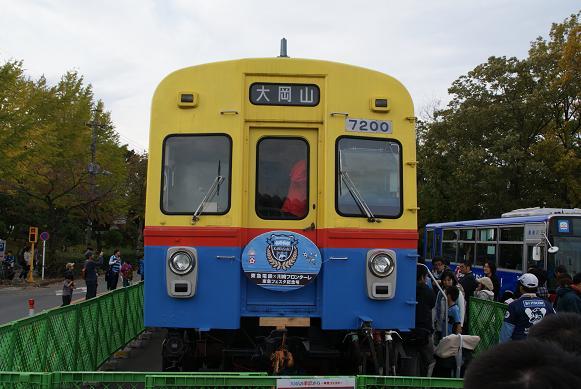 デヤ7200-2