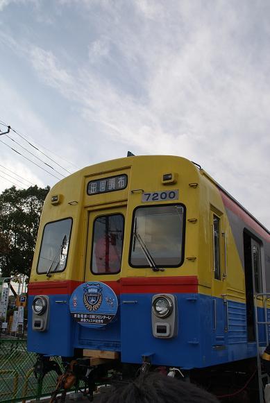 デヤ7200-4