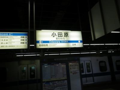 IMGP4280.jpg
