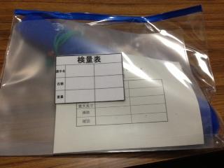131222_kenryo.jpg