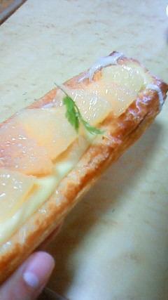 グレープフルーツパン