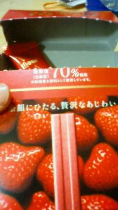 苺あじのチョコレート
