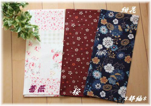 桜、薔薇、紺花生地UP500