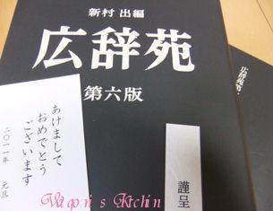 2011_01100133.jpg