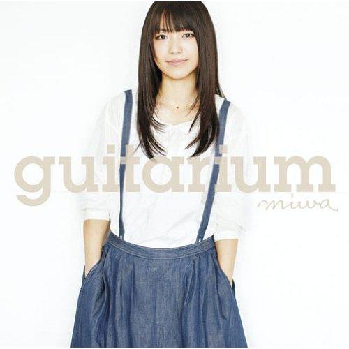 guitarium1.jpg