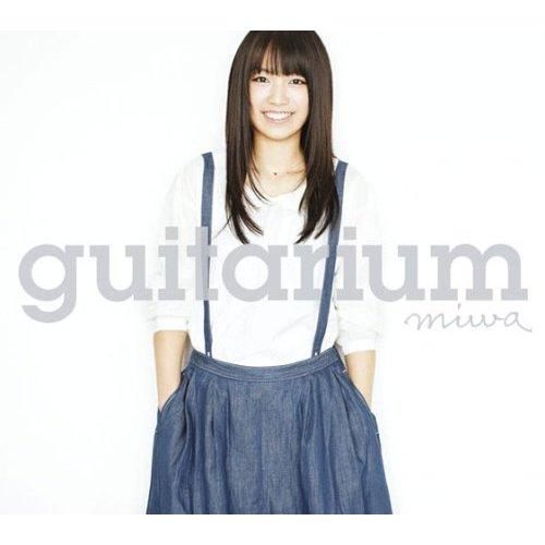 guitarium2.jpg