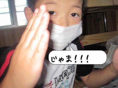 20100909_002106.jpg