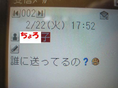 IMG_2468_convert_20110223002324.jpg