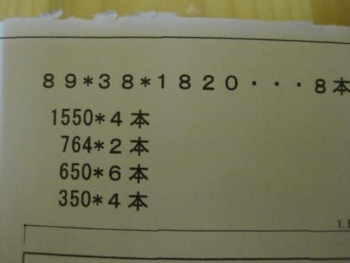 IMG_2498_convert_20110224234640.jpg
