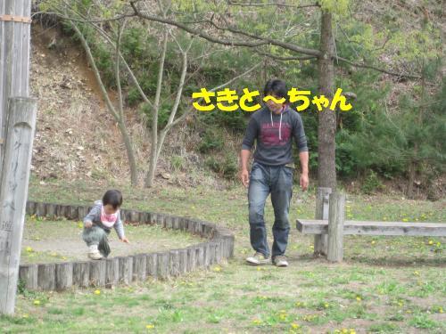 IMG_2877_convert_20110501212331.jpg