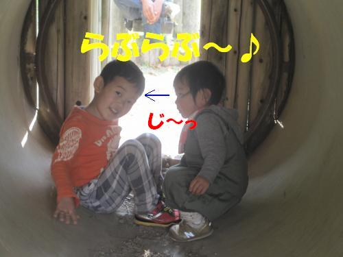 IMG_2880_convert_20110501212419.jpg