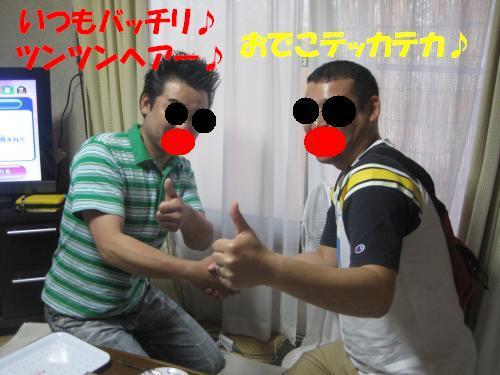 IMG_2977_convert_20110523005312.jpg