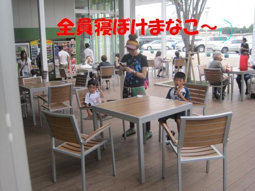 IMG_3076_convert_20110627001139.jpg