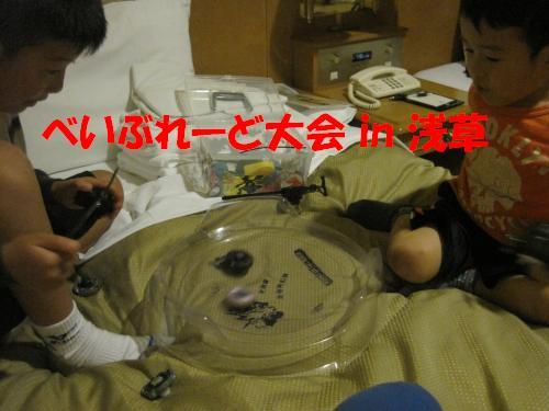 IMG_3091_convert_20110627001527.jpg