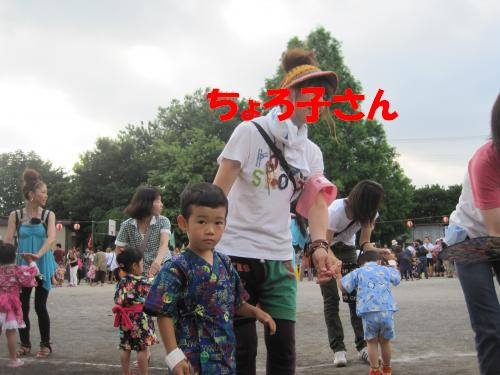 IMG_3111_convert_20110703005020.jpg