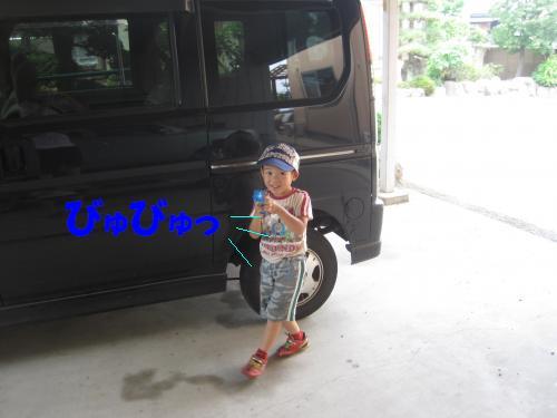 IMG_3123_convert_20110705002559.jpg