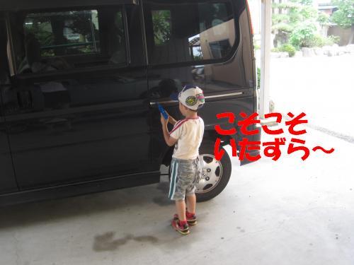 IMG_3124_convert_20110705002621.jpg