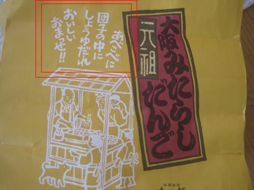 IMG_3129_convert_20110705002645.jpg