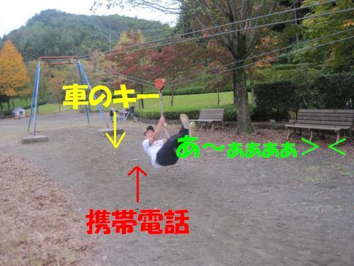 IMG_3628_convert_20111016020233.jpg