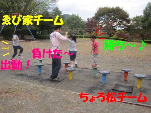 IMG_3629_convert_20111016020301.jpg